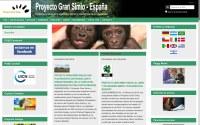 CMS Plone PGS-E (España)